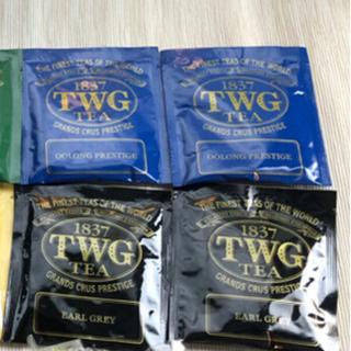 TWG  4点のセットです。(茶)