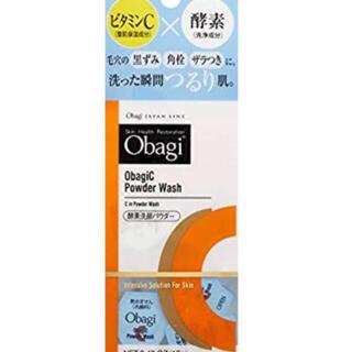 オバジ(Obagi)のオバジC 酵素洗顔パウダー ×3(洗顔料)