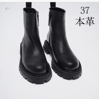 ザラ(ZARA)の【値下げ】37サイズ ZARA トラックソールリアルレザー ブーツ(ブーツ)