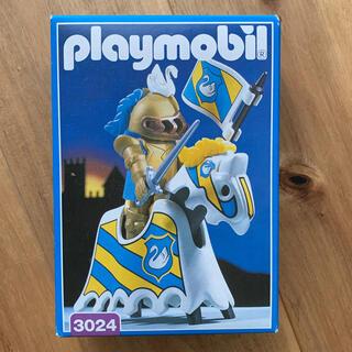 レゴ(Lego)のプレイモービル 騎士(その他)