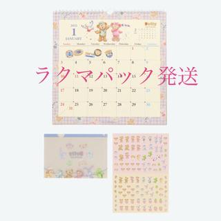 ダッフィー(ダッフィー)のダッフィー カレンダー 2021年 ディズニーシー(カレンダー/スケジュール)