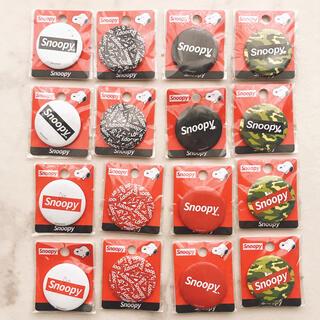 スヌーピー(SNOOPY)の【16点セット】新品未開封 SNOOPY スヌーピー 缶バッジ 8種類×2 ロゴ(バッジ/ピンバッジ)