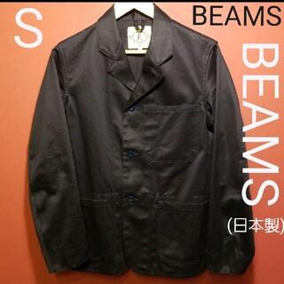 ビームス(BEAMS)のBEAMSビームス 濃紺ダークネイビー ミリタリージャケット 日本製 S(ミリタリージャケット)