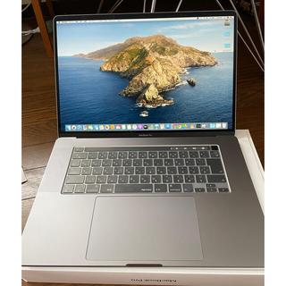 アップル(Apple)のMacBook Pro 16インチ 擦り傷あり 2020年8月購入32GB i9(ノートPC)