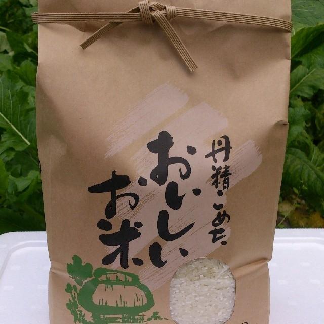 ☆ちゃんほま様☆専用ページ 食品/飲料/酒の食品(米/穀物)の商品写真