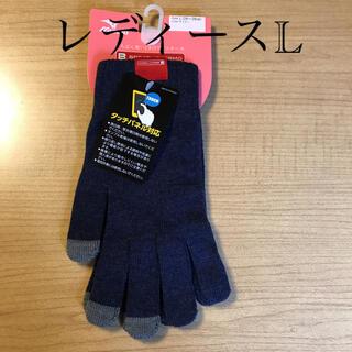 ミズノ(MIZUNO)のレディース L 手袋 ミズノ ブレスサーモ スマホ対応 ニットグローブ(手袋)