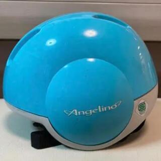ブリヂストン(BRIDGESTONE)のブリジストン  アンジェリーノ 幼児用ヘルメット 水色(ヘルメット/シールド)