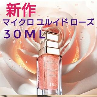 Dior - 新作✨ ディオール プレステージ マイクロ ユルイドローズ 30ml 美容液