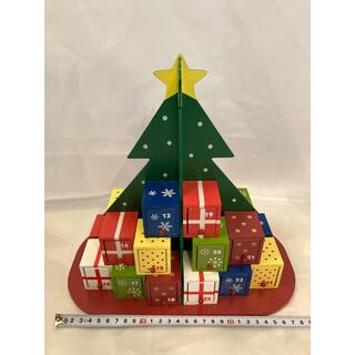 カルディ(KALDI)の【Christmas】アドベントカレンダー(ウッドボックスカレンダー)(その他)
