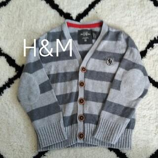 エイチアンドエム(H&M)のH&M カーディガン キッズ(カーディガン)