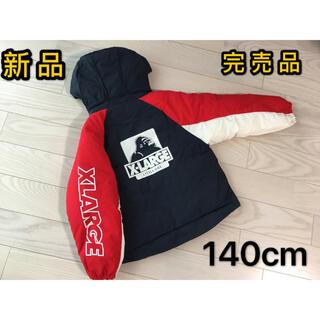 エクストララージ(XLARGE)のXLARGE KIDS  OGバック袖ライン中綿ブルゾン ジャケット(ジャケット/上着)