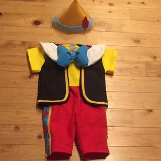 ピノキオ 仮装 衣装 ディズニーデビュー 誕生日 お祝い プレゼント コスプレ (衣装一式)