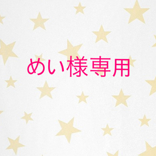 コーチ(COACH)のCOACH    ブーツ【25㎝】         ★お値下げしました★(ブーツ)