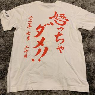 エスケーイーフォーティーエイト(SKE48)の松井玲奈 2011年 生誕Tシャツ(アイドルグッズ)