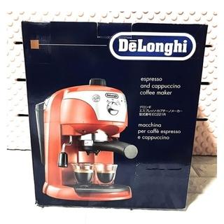 デロンギ(DeLonghi)のデロンギ エスプレッソ・カプチーノメーカー EC221R(エスプレッソマシン)