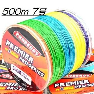 PEライン 高強度 PRO 7号 70lb・500m巻き 5色 カラー 釣り糸(釣り糸/ライン)