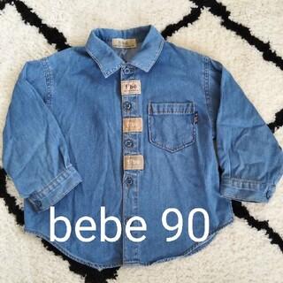 ベベ(BeBe)のBeBe デニムシャツ 90(ブラウス)