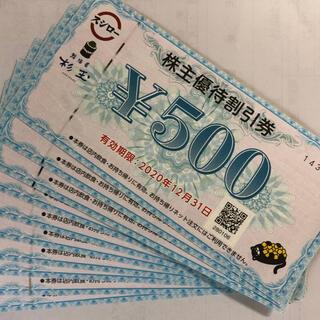 スシロー 10枚 5000円(レストラン/食事券)