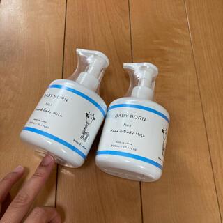マザー(mother)のBABY BORN 2本セット(乳液/ミルク)