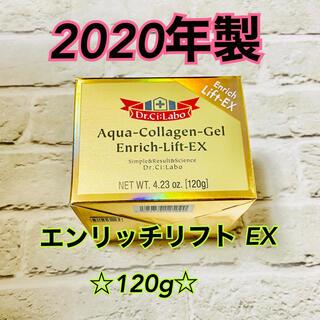 Dr.Ci Labo - 【新品】【2020年製】ドクターシーラボ エンリッチリフト EX 120g