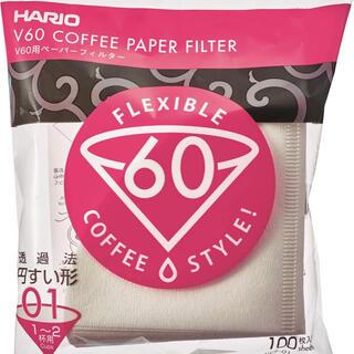 ハリオ(HARIO)のHARIO  ペーパーフィルター 01(調理道具/製菓道具)