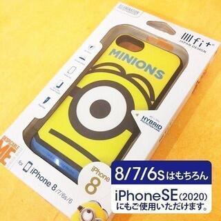 ミニオン(ミニオン)のミニオンズ iPhoneSE/8 /7 スマホケース(iPhoneケース)