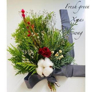 フレッシュ 檜葉 ブルーアイス 香る クリスマススワッグ ドライフラワー(ドライフラワー)