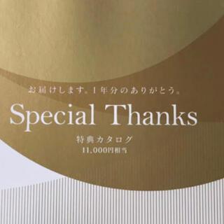 エヌティティドコモ(NTTdocomo)のdカード特典 クーポン 11000円分 ドコモ (その他)