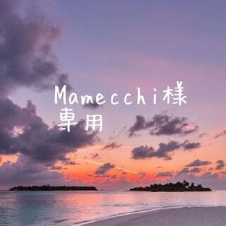 イエナ(IENA)のmamecchi様専用ページ(チノパン)