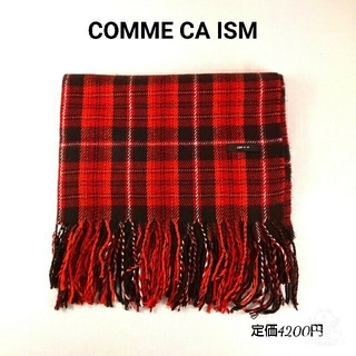 コムサイズム(COMME CA ISM)のCOMME CA ISM  大判マフラー  チェック柄(マフラー/ショール)