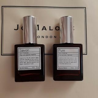 オゥパラディ(AUX PARADIS)のオゥパラディ オードパルファン サボン(香水(女性用))