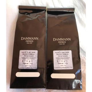 限定セール グールース2個セット ダマンフレール 1番人気 伝統的(茶)