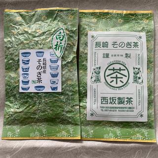 そのぎ茶 玉緑茶 日本茶 玉緑茶80g 白折80g(茶)