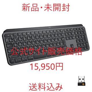 ロジクール アドバンスド ワイヤレスキーボード KX800(PC周辺機器)