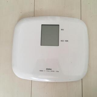 【値下げ中】体重計【11月中まで】(体重計)