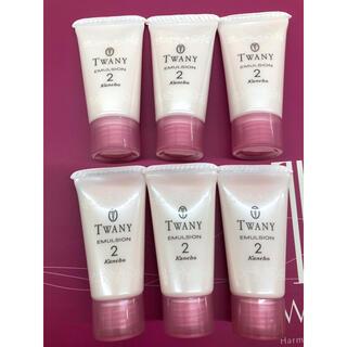 トワニー(TWANY)のトワニー エマルジョンt Ⅱ 9ml入りサンプル6個で54ml(乳液/ミルク)