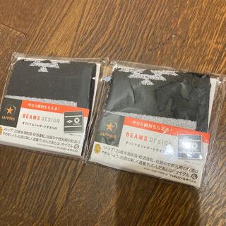 ビームス(BEAMS)のサッポロ黒ラベル ビームス オリジナルジャガードタオル(ノベルティグッズ)