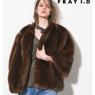フレイアイディー(FRAY I.D)の未使用★FRAY ID★ファーコート(毛皮/ファーコート)