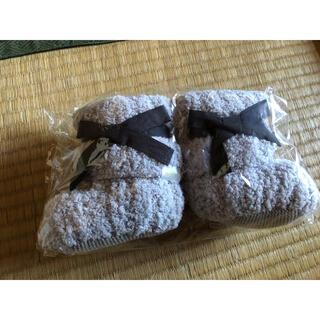 ジェラートピケ(gelato pique)のマールマール MARLMARL ブーツ 靴下 新品未開封(その他)