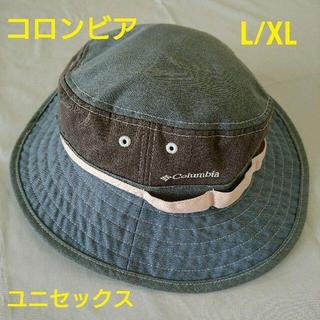 コロンビア(Columbia)のColumbia コロンビア シッカモアブーニー 帽子(ハット)