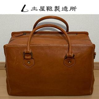 ツチヤカバンセイゾウジョ(土屋鞄製造所)の輝0567様専用ページ 土屋鞄 トーンオイルヌメ アンティックボストン バッグ (ボストンバッグ)