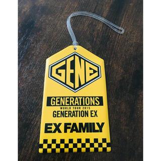 ジェネレーションズ(GENERATIONS)の未使用 GENE EX ラゲージタグ (その他)