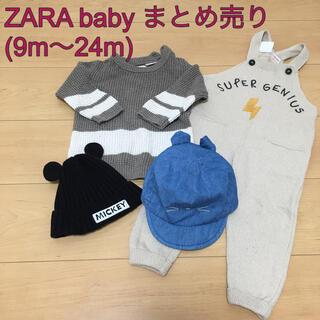 ザラ(ZARA)の【ZARA BABY】お洋服まとめ売り【80〜90】(その他)