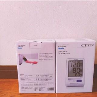 CITIZEN - アマゾンびっくり価格シチズン CITIZEN 上腕式血圧計 CH-550