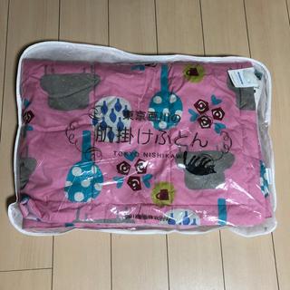 西川 - 西川 マタノアツコ ハーフケット 新品未使用