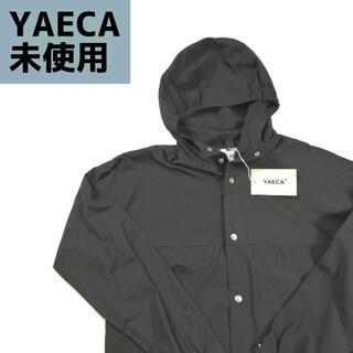 ヤエカ(YAECA)の未使用品 YAECA ヤエカ ナイロンパーカー(マウンテンパーカー)