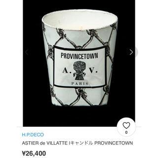 H.P.FRANCE - astier de villatte キャンドル provincetown