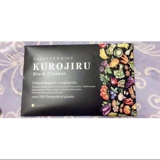 KUROJIRU Black Cleanse