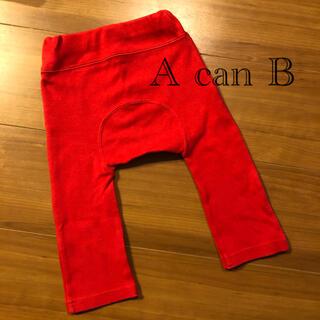 AcanB  モンキーパンツ 赤 80cm(パンツ)