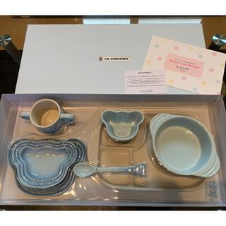 ルクルーゼ(LE CREUSET)のル・クルーゼ 新品未使用 ベビー食器7点セット お食い初め 離乳食 出産祝い(離乳食器セット)